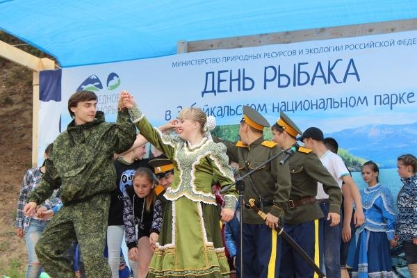 день рыбака в украине когда