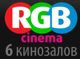 RGB Cinema